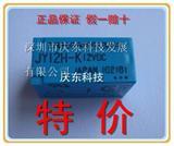 TAKAMISAWA  JY5H-K  5VDC功率继电器正品现货
