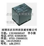 欧姆龙(OMRON)G5LA-14 12VDC继电器正品原装