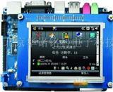 S3C2440开发板,TQ2440开发板,ARM9开发板