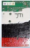 黑色线路板防潮漆,红色线路板防潮漆