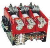 ZN7-400A交流高压真空断路器