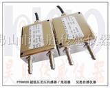 差压计传感器,微压差传感器,风差压传感器
