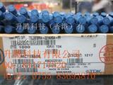 TDK直插电容 工字电感 TSL08008RA系列