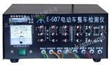 080-T06单机蓄电池放电检测仪