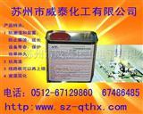 线路板保护胶,线路板防护胶,线路板披覆胶