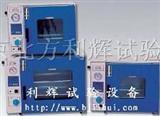 北京真空干燥箱/上海真空检测箱