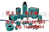 工业专用传感器UB2000-30GM-E5-V15 德国倍加福