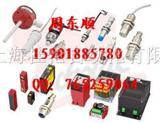 齐平传感器NBB10-30GK50-E0 现货