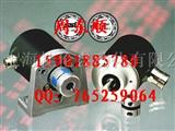 上海倍加福,编码器RVI58N-011AAR6XN-02048