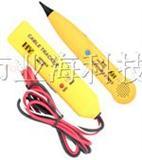H21线缆测试仪