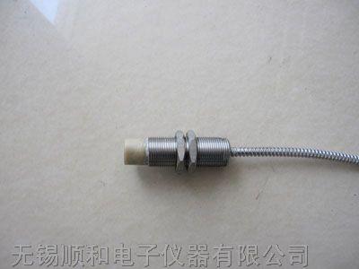 供应一体化电涡流传感器