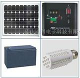 10W经济型太阳能小型光伏发电系统