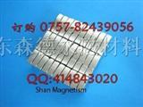 包装磁铁、磁选机磁铁、除蜡器磁铁、门吸磁铁