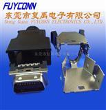 SCSI连接器 26公焊线连接器 组装式连接器