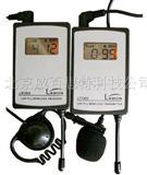 无线导游设备