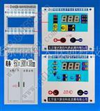 黑龙江电动车电瓶修复,电瓶修复方法GD-ZH24