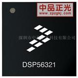 DSP(数字式信号处理器)DSP56321VL200