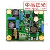 评估板 - LED 驱动器-LM3445TRIACEVAL