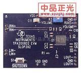 评估板 - 音频放大器  TPA2008D2EVM