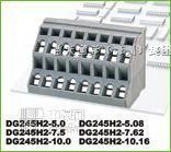 弹簧式PCB接线端子DG245H25.05.087.57.6210.010.16