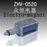 香水阀专用电磁铁螺线管电磁阀