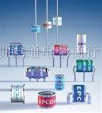 ;EPCOS放电管