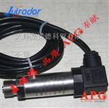 天津静压液位变送器,液位变送器厂家