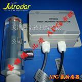 余氯传感器,余氯传感器价格,无膜电极