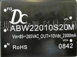 电源模块AC/DC 220V-24V 24W 1A