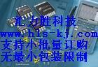 加速传感器BMA140