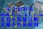 异步接收器/发送器TL16C550CPFBR TL16C550CPFB