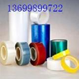 PET PVC PE保护膜,防静电保护膜