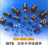 德��ixys模�K代理|德��ixys可控硅模�K