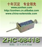 C型推拉式电磁铁、螺线管、电磁阀