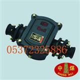 BHD4-25、40、100矿用隔爆型接线盒