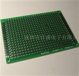 双面万能板 面包板 洞洞板 实验版 厚度0.16 各种规格