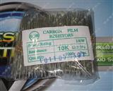 1/8w 1/16w 碳膜电阻器 金属膜电阻器