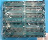 锁紧座 DIP40 DIP32 DIP16 DIP20 IC测试座 镀金