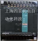 上海通力电梯变频器维修电话