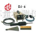 DJ-6型直流电火花检漏仪