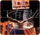 三防剂 防潮剂 保护剂 防护剂 防水剂