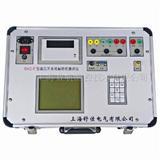 GKC-D型高压开关测试仪