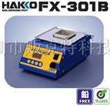 FX-301无铅锡炉