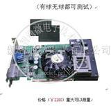 GDDR5显存测试夹具 GPU测试治具
