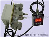 WTZ-A50葫芦起重量限制器