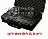SDF-Ⅱ便携式pH计/电导仪/分光光度计检定装置
