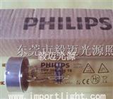 飞利浦紫外线消毒灯,飞利浦消毒灯,飞利浦消毒灯管