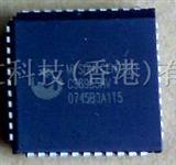 CS8955HV:MYSON 8051 MCU 44-pin PLCC