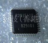 R2A15112FP 2通道模拟输入数字功放