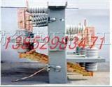 GN28-12高压隔离开关